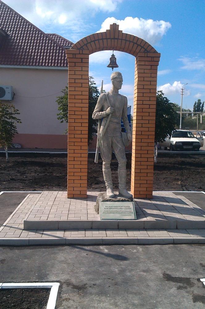 Цены на памятники в ярославле в Кызыл цены на памятники перми Нагорное